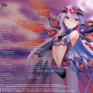 魔幻空宴歌-MAGICAL ONE-マジカルバトルアリーナNEXTバトルソングコレクション