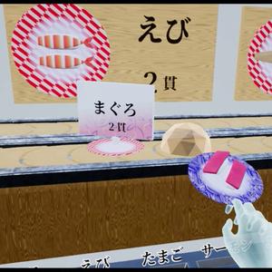 寿司職人VR -Sushi Master VR-