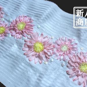 【リボン刺繍半襟】ガーベラ