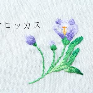 花一凛の手刺繍ハンカチ vol.1