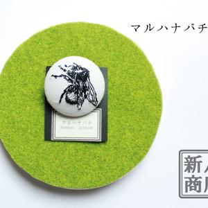 図鑑絵どうぶつ刺繍ブローチ vol.1