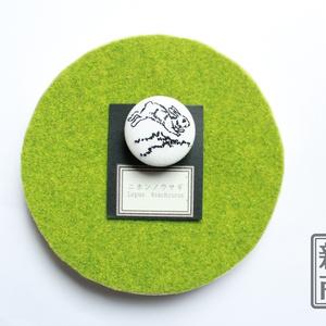 図鑑絵どうぶつ刺繍ブローチ vol.2