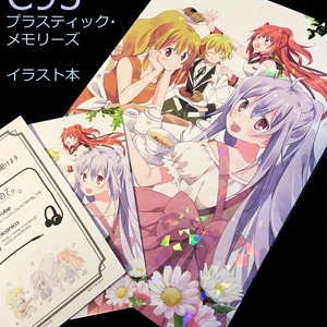 【C95新刊】Sopranostic memories vol.1.5