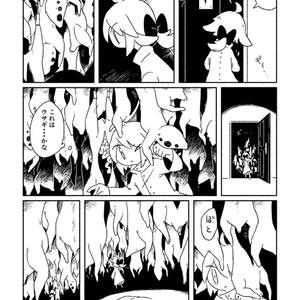 おわりの入れもの[灯] PDF