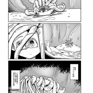 胃腸のギャグマンガ