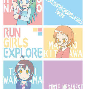 RUN GIRLS EXPLORE
