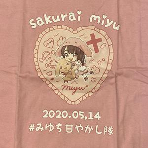 記念Tシャツ