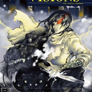 現代異能アクションRPG ヴィジョンズ ジ・アンリアル=ホラー(電子書籍版)
