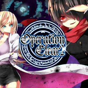 Operation Clear 2 (オペクリ2)