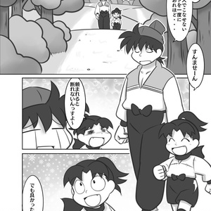 TARGET(漫画)心の記憶(小説)夏祭り(おまけ小説)