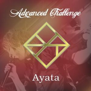 Advanced Challenge〈オリジナルミニアルバム〉CD版