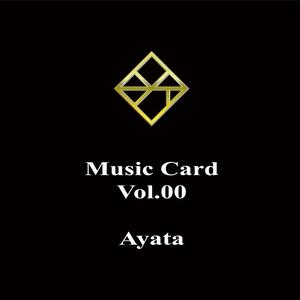 Music Card Vol.00 ダウンロード版