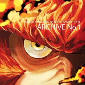 ARCHIVE No.1