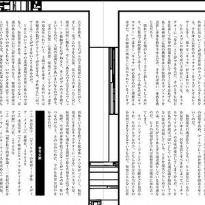 VRコスプレ読本 導入編・サンプル
