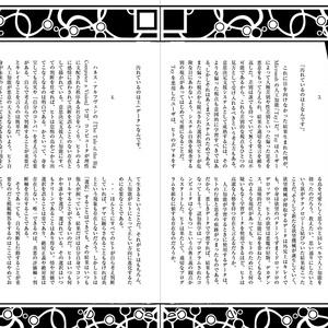 AI調教読本・サンプル