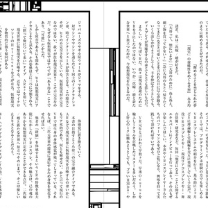 VRコスプレ読本 導入編・電子書籍版