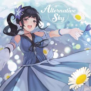 『Alternative Sky』