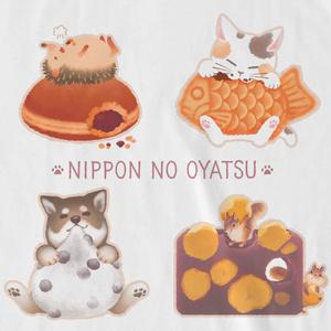 Tシャツ(子供用)【ニッポンのおやつ】