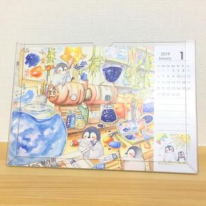 こぺんぎんポノの卓上カレンダー2019(1月始まり)