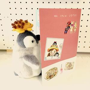 イラストブック「乙女とペンギンのカフェめぐり~城東区編~」