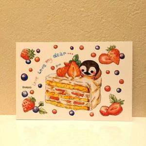 【NEW!】甘党ペンギンさんのポストカードセット