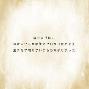 【k】kuro*note