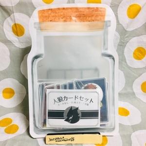 【k】人狼カードセット