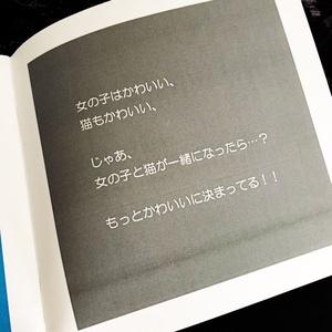 【k】nekomimi syoujyo