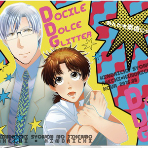 【明金】DOCILE DOLCE GLITTER