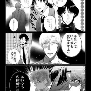 【金田一&コナン混ぜ】名探偵とりまくあれやこれ事情