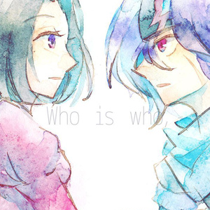 Who is who,