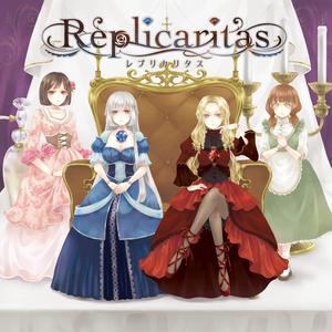 Replicaritas