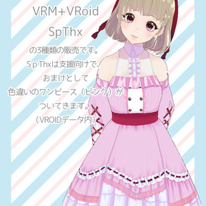 【VRM&Vroid】3Dモデル トルテ(仮)