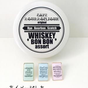 ウィスキーボンボン缶&ピンバッジ3種セット(ライ・スコッチ・バーボン)