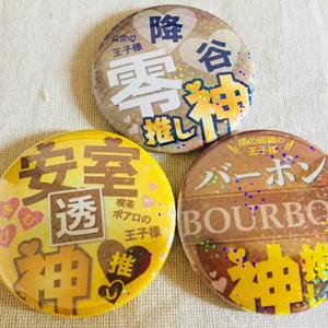 DC トリプルフェイス神推し缶バッジ(安室、降谷、バーボン)ヽ(´▽`)/