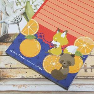 オレンジときつねとたぬきのメモ帳
