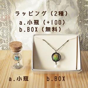 【送料無料】ブンチョウ-とりカゴネックレス-