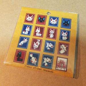 狐切手型シール16ピースセット