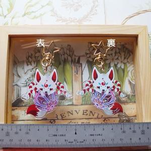 【再販6】白狐と鞠 アクリルキーホルダー
