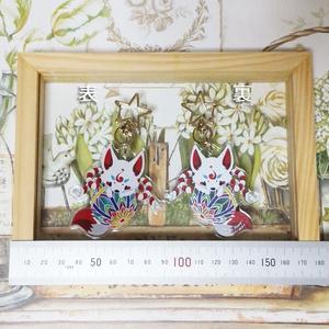 白狐と鞠2 アクリルキーホルダー