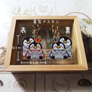皇帝ペンギン(王冠) アクリルキーホルダー