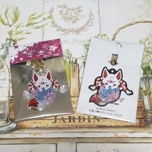 白狐と鞠3-ピンク×水色- アクリルキーホルダー【再販2】