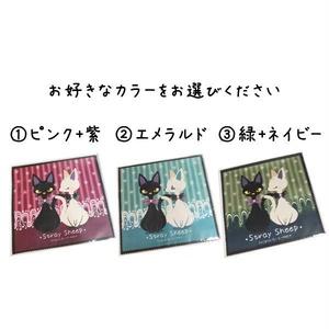 黒猫×白猫メガネ拭き