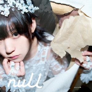 小島ふかせフォトブック『null』