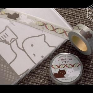 【春新作】D-NyAnkoマステ