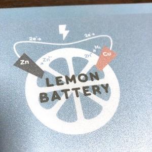 レモン電池マウスパッド