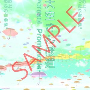 【VRChat】DONAMO作ワールドポスター