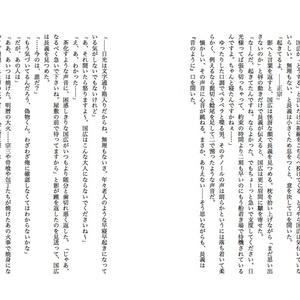 【完売】黄昏の楽園