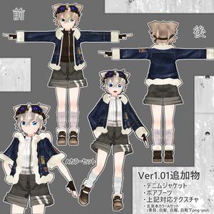 オリジナル3Dモデル「NiKo」Ver1.04