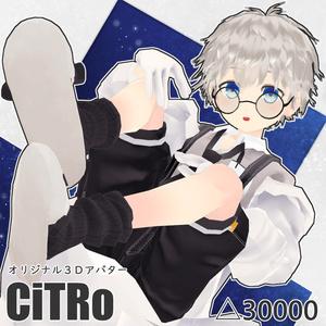 オリジナル3Dモデル「CiTRo」ver1.02